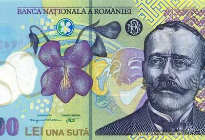 100_lei_Romanian_Money