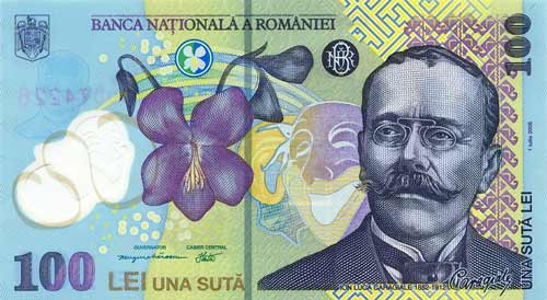 romanian_money
